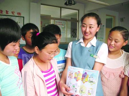 """临沭县供电公司开展了""""安全用电教育进校园""""活动"""