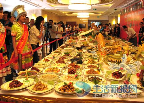 汕头滇菜a广场广场文化节在京启动美食美食中国图片