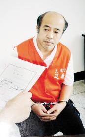 吉林通化市公安局副局长涉黑社会犯罪被捕(图)