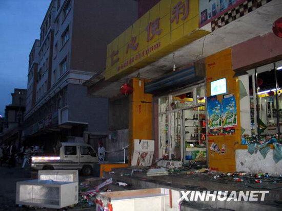 新疆民众:暴徒烧毁旅馆制造恐慌