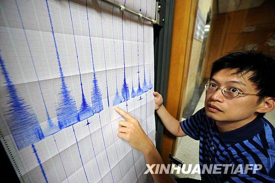 台湾花莲海域今天凌晨发生6.7级地震(组图)