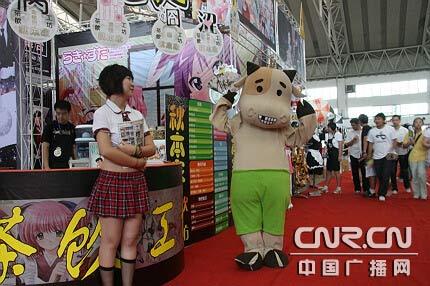 第三届中国国际青少年动漫周在哈尔滨开幕
