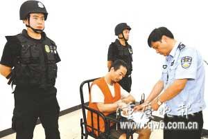 重庆公布67名涉黑涉恶团伙首犯和骨干照片
