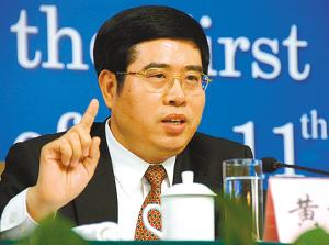 最高法原副院长黄松有被开除党籍公职