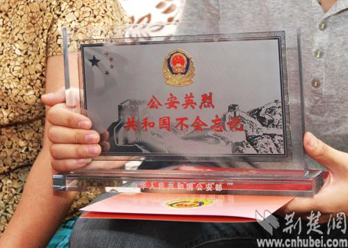湖北启动公安英烈主题慰问活动(组图)