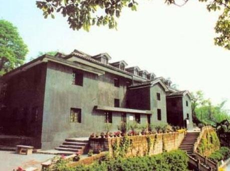 重庆红岩:历史带给一座城市的永久记忆