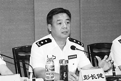 重庆市公安局副局长彭长健涉黑落马