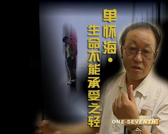 SMG《七分之一》9月13日节目预告
