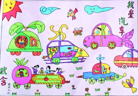 儿童绘画一等奖