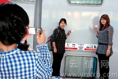 去丽江坐上大丽铁路的第一班车
