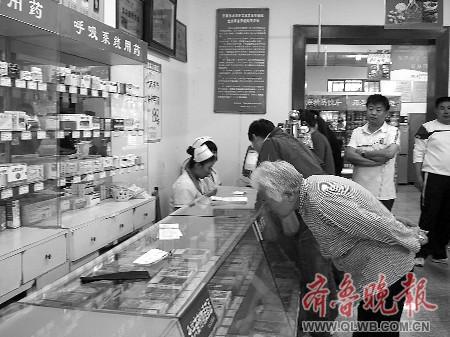 国家公布基本药物零售指导价引发热议(图)