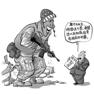 奥巴马获诺贝尔和平奖美国人都不相信(图)
