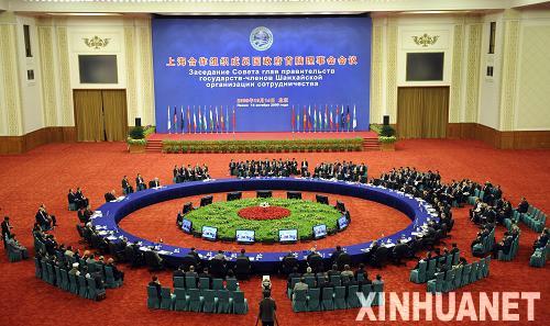 中国向上合成员国提供100亿美元信贷