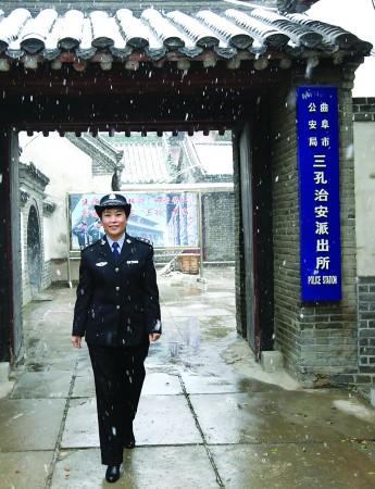 山东济宁金乡儒雅中心-颜世梅被安排到济宁市公安局某刑警大队实习,生性乐观开朗、果敢坚