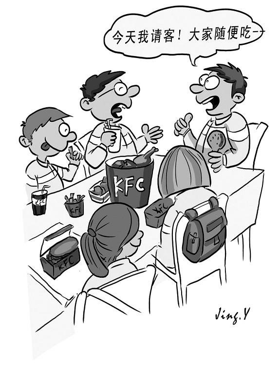 动漫 简笔画 卡通 漫画 手绘 头像 线稿 573_800 竖版 竖屏