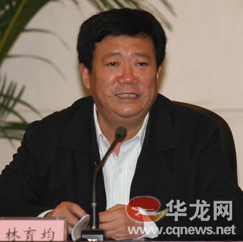重庆免去文强市司法局长职务林育均接任(图)