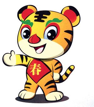 是一只活泼可爱的小老虎