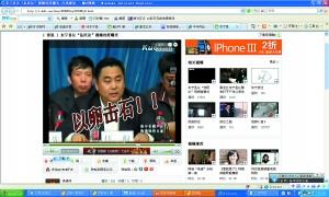 黑龙江东宁县长告诫钉子户勿以卵击石视频曝光