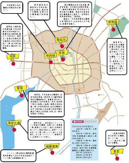 昆明动物园 地图