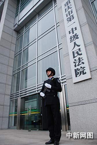 重庆王兴强涉黑案宣判获刑20年处罚金220万