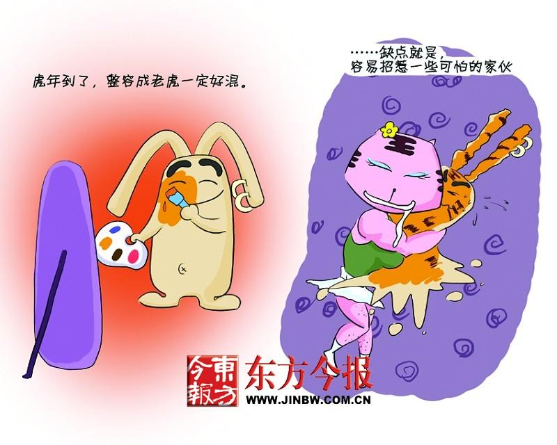"""""""二兔""""系列的手机彩信,屏保等浏览下载量已超过300万人次."""