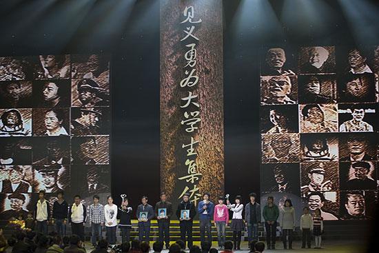 2009年度感动中国人物评选颁奖词(组图)