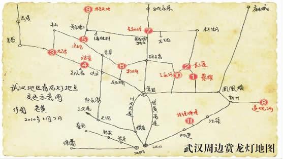 木兰山风景区地图