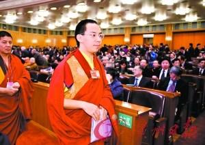 十一世班禅成首个90后政协委员(图)