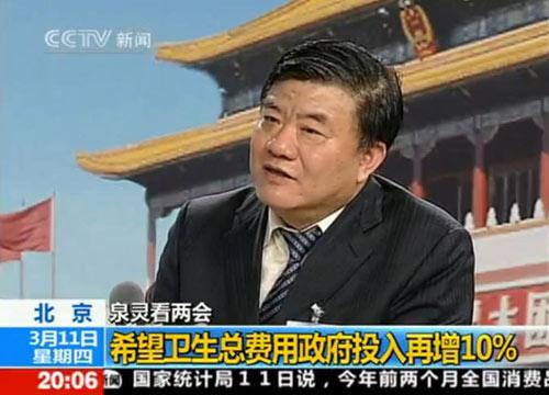 陈竺:希望政府对卫生医疗费用投入再增加10%