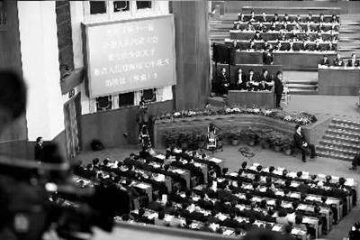 两会代表委员热议十大反腐话题
