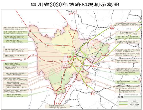 西向通道,重点建设川藏,川青之间的铁路和公路通道,连接西藏,青海