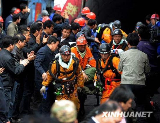 山西王家岭矿难已有115人成功获救(图)