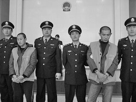 区法院举行公判大会,五罪犯受到法律严惩图片