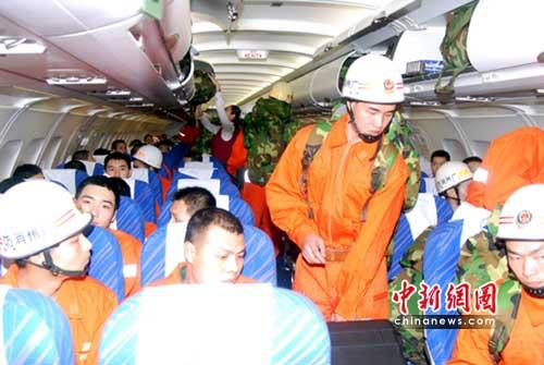 南航两架飞机紧急驰援青海玉树地震灾区