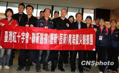 台湾医疗团在西宁救助玉树地震伤者