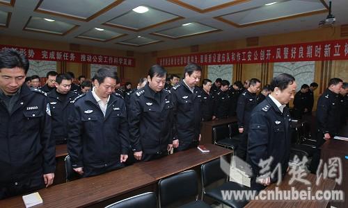武汉铁警为玉树地震灾区捐款逾60万元(图)