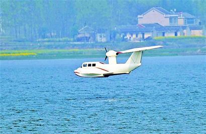 """中国新一代""""水上飞机""""试飞"""