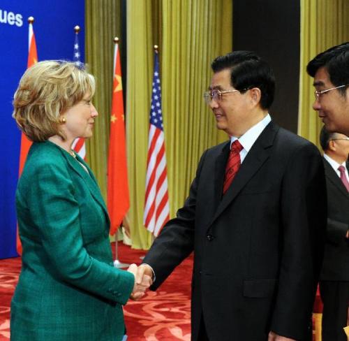 第二轮中美战略与经济对话开幕胡锦涛发表讲话