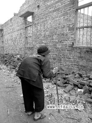 广东最穷村落后全国30年300人学校无厕所