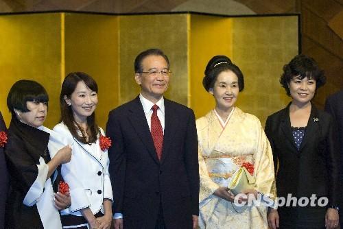 温总理与文化学者座谈:中日文化如盐卤与豆浆