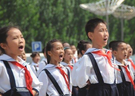 黑龙江省诵读青少年经典启动v经典(图)昆明红旗小学图片