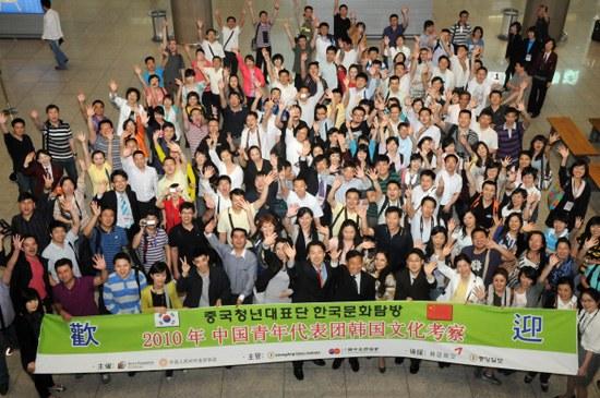 2010中国青年代表团赴韩国进行文化考察(图)