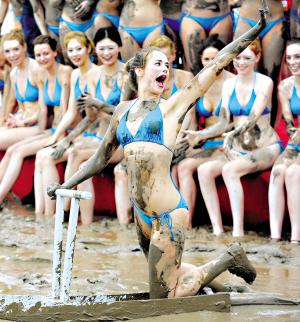 美女玩泥巴 新闻中心