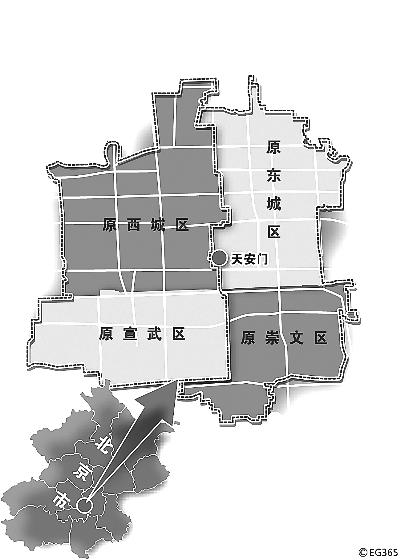 国务院批准北京行政区划调整宣武崇文将成历史
