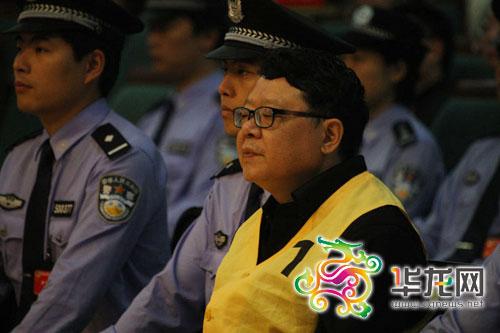 重庆司法局原局长文强今日被执行死刑