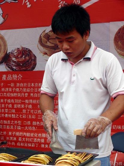 好吃不贵台湾特色美食节美食风味等你来品尝冷饭小吃图片