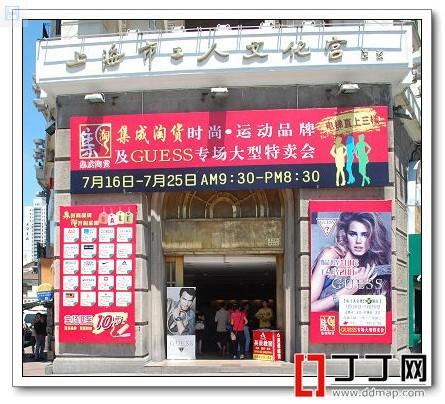 市民投诉上海工人文化宫品牌特卖会售假 工商