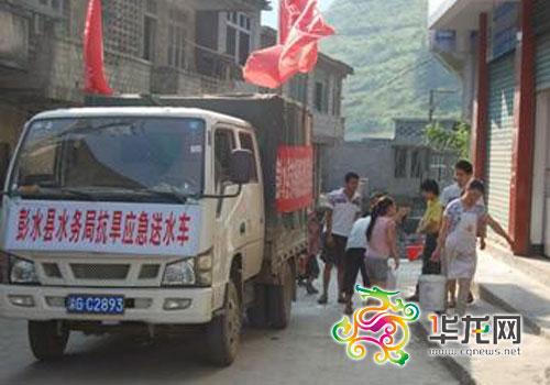 重庆因持续高温20区县伏旱近10万人饮水困难