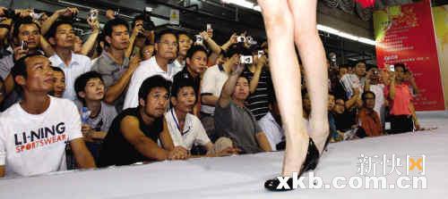 性爱教育人体艺术_广州性文化节10月底开幕 拒绝av女优人妖进场