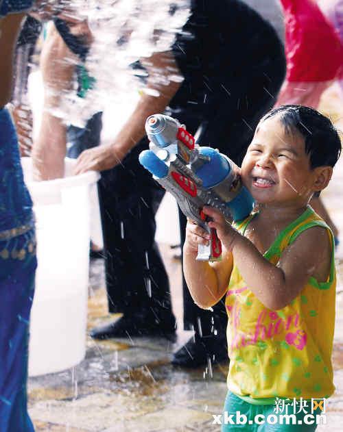 欢乐泼水节
